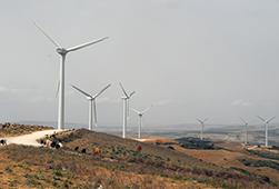 tunise-energie